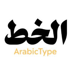 ArabicType Logo